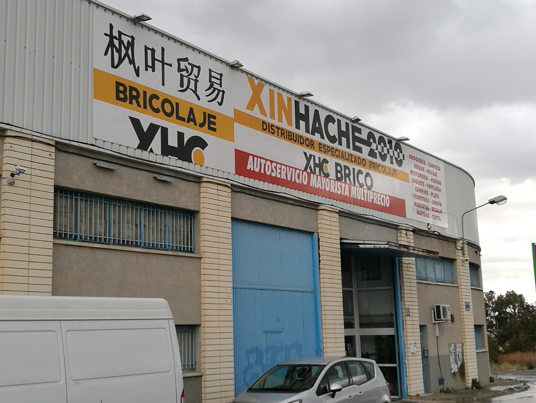 Industrial building  Poligono industrial boch, 74. Venta de nave con fachada a carretera.