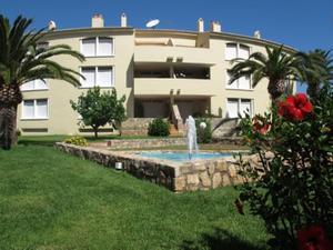 Apartamento en Alquiler en Urbanización: Residencial Girasol / Centro ciudad