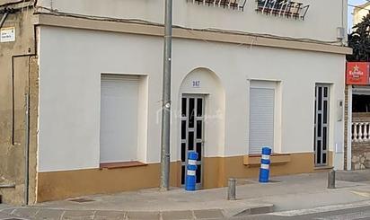 Estudios en venta en Deltebre