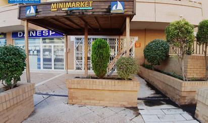 Geschaftsraum zum verkauf in Jardin, 49, Oropesa del Mar / Orpesa