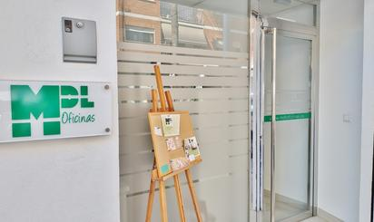 Oficina de alquiler en Cv-406, 34, Picanya