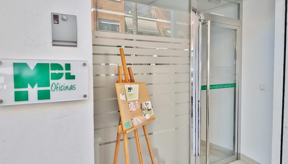 Foto 1 de Oficina de alquiler en Cv-406, 34 Picanya, Valencia