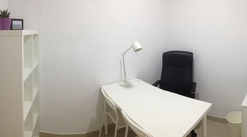 Foto 2 de Oficina de alquiler en Cv-406, 34 Picanya, Valencia