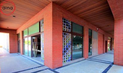 Oficinas de alquiler en Mendebaldea - Ermitagaña, Pamplona / Iruña