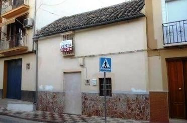 Casa o chalet en venta en Carrera, Benamejí