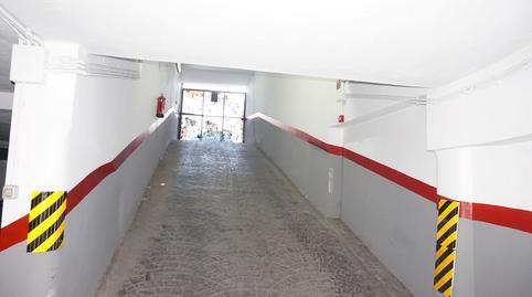 Photo 3 of Garage for sale in Luis Braille Priego de Córdoba, Córdoba