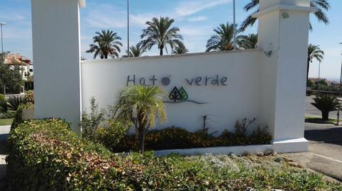 Foto 2 de Casa o chalet de alquiler en Guillena, Sevilla