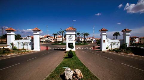 Foto 3 de Casa o chalet de alquiler en Guillena, Sevilla
