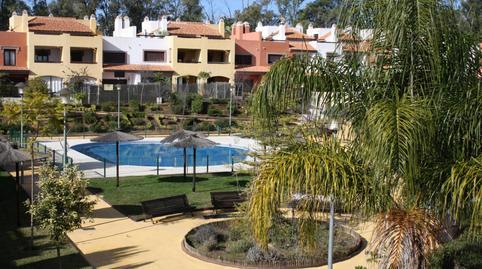Foto 5 de Casa o chalet de alquiler en Guillena, Sevilla