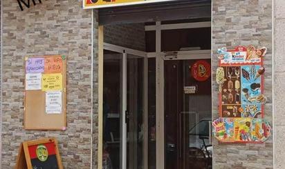 Local de alquiler en Beniparrell , 27, Albal