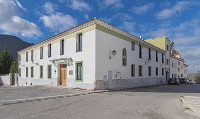 Nave industrial en venta en Calzada , Atarfe