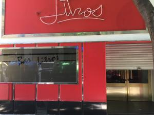 Local comercial en Traspaso en Pedro Mª. Ric, 19 / Centro