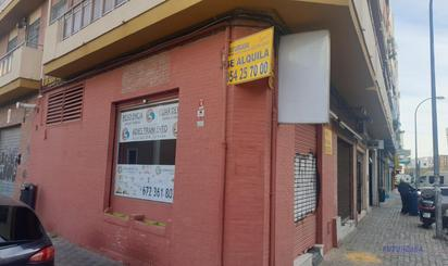 Local de alquiler en Sanchez Perrier , 6,  Sevilla Capital