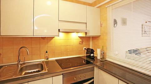 Foto 4 von Wohnungen zum verkauf in Costa de la Calma - Santa Ponça, Illes Balears