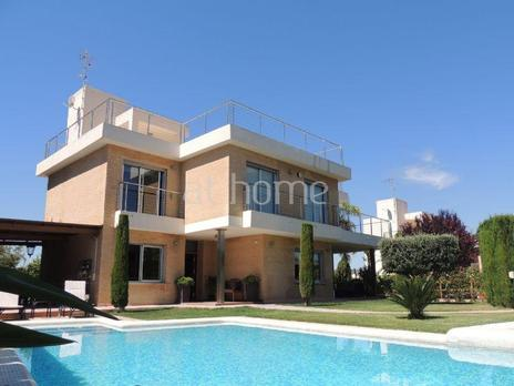 Homes for sale furnished at España