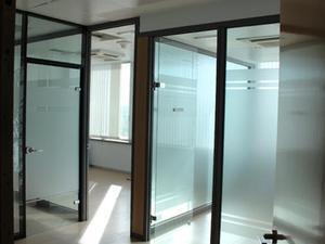 Oficinas de compra en Granada Provincia