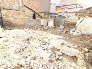 Terrenos En Venta En Granada Provincia Fotocasa