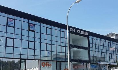 Oficina en venta en C/ Isaac Peral, Sada (A Coruña)