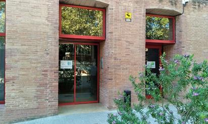 Oficina en venta en Pz Vapor Vell de Sants, Santa Coloma de Cervelló