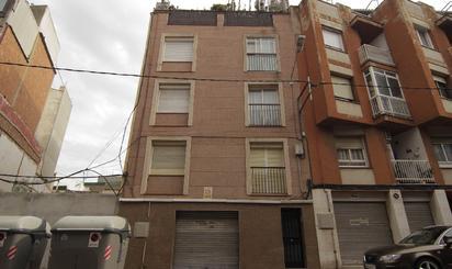 Pisos de Bancos en venta en Barcelona Provincia