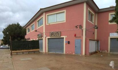 Oficina en venta en Alguer, Sa Cabana - Can Carbonell - Ses Cases Noves
