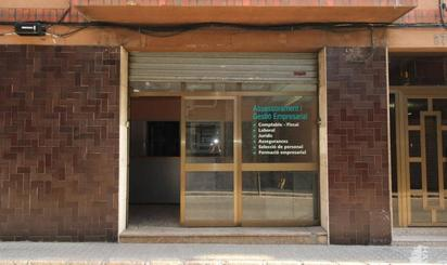 Oficina en venta en Recreo, Vilanova i la Geltrú