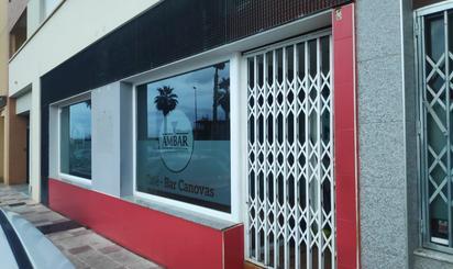 Local de alquiler en Cañamero, Don Benito