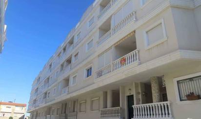Planta baja en venta en Cooperativa, 28-30, Formentera del Segura