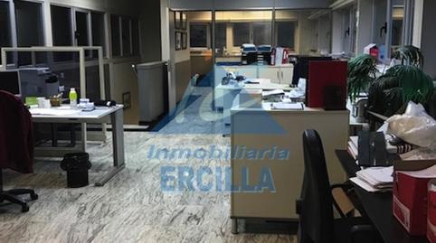 Foto 5 de Nave industrial en venta en Barrio Bildosola Artea, Bizkaia