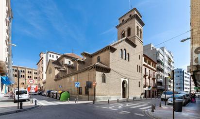Local de alquiler en  Granada Capital