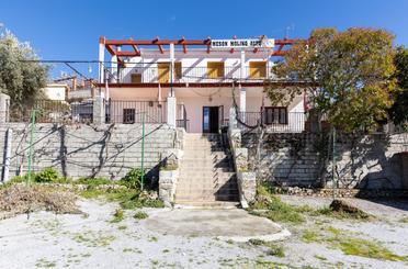 Casa o chalet en venta en Mesón, 134, Huétor de Santillán