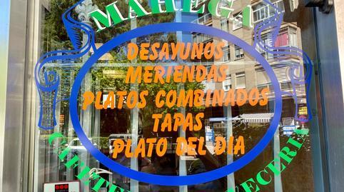 Foto 4 de Local en venta en Calle Villamanín, 35 Lucero, Madrid
