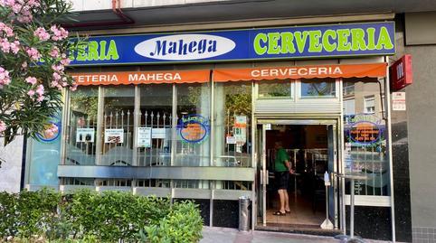 Foto 3 de Local en venta en Calle Villamanín, 35 Lucero, Madrid