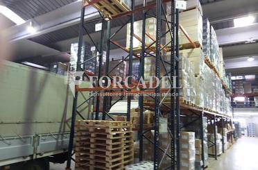 Fabrikhallen zum verkauf in Gavà Mar