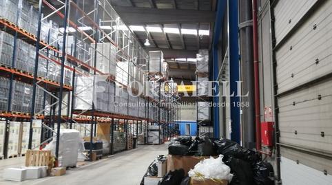 Foto 4 de Nave industrial de alquiler en Almeda - El Corte Inglés, Barcelona