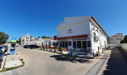 Garaje en venta en El Puerto