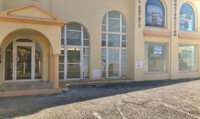 Local de alquiler en Juan Carlos 1, 2, Puerto