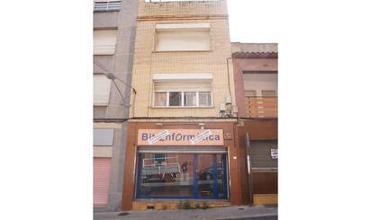 Casa o chalet en venta en Sant Jaume, Sant Sadurní d'Anoia