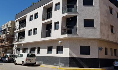 Apartamento en venta en Carrer Trenta-dos, Camarles