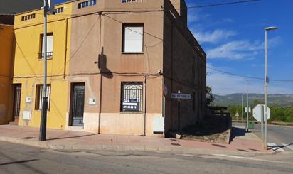 Einfamilien-Reihenhaus zum verkauf in Calle Maestrazgo 63 Planta Bajo Puerta a, Sant Joan de Moró