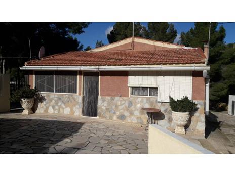 Fincas rústicas en venta en Alicante Provincia