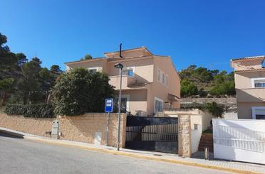 Casa adosada en venta en Garroferet, Aigües