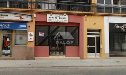 Locales de alquiler en Cercanías Carcaixent, Valencia