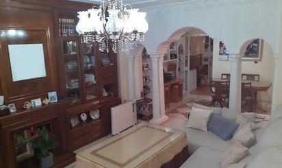 Casas adosadas en venta en Sevilla Capital