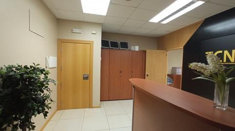 Foto 3 de Oficina de alquiler en Emlio Lemos Alfalfa - Santa Cruz, Sevilla