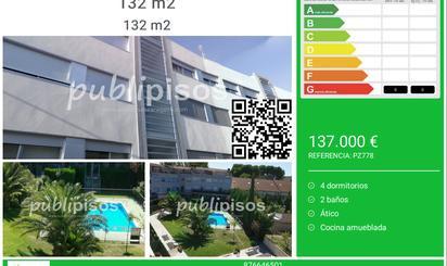 Dúplex en venta en El Burgo de Ebro
