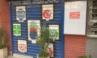 Inmuebles de REDPISO RETIRO-NIÑO JESÚS-JERÓNIMOS en venta en España