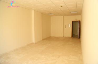 Oficina en venta en San Roque
