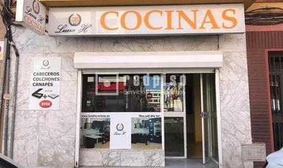Local de alquiler en Trabajo,  Sevilla Capital