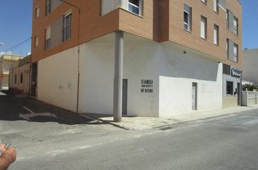 Local en venta en Carretera Los Motores, Roquetas de Mar